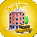 出租车公司模拟城市游戏官方版