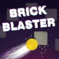砖块爆炸机游戏官方版