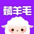 薅羊毛省钱线报
