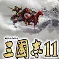三国志11真英雄2.72武将版