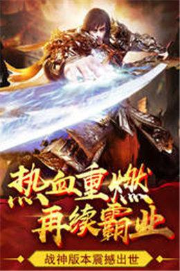 烈焰梟龍傳奇圖2