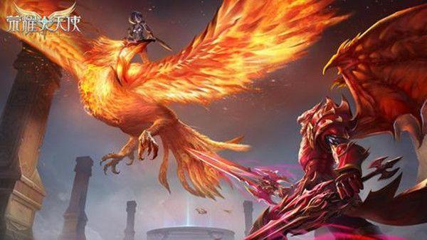 榮耀大天使紅包版圖1