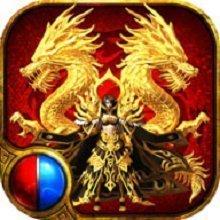 超變戰神紅包版  v1.8.5