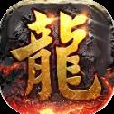 輕風火龍傳奇  v1.0.0