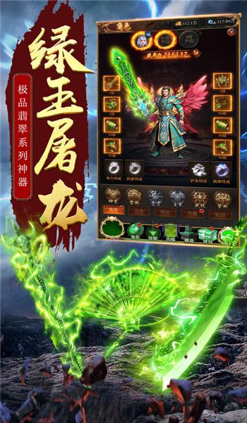 1.99神龍皓月傳奇圖3