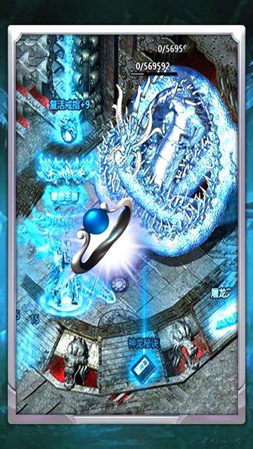 52u冰雪傳奇手游版本官網版圖3