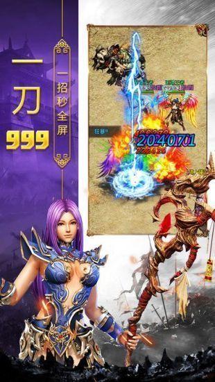 185火龍妖殺圖1