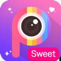 美颜全能图片编辑手机版app v1.0.1