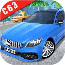德国汽车模拟器3d(c63)