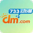 733动漫