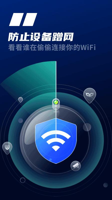 天线WiFi图3