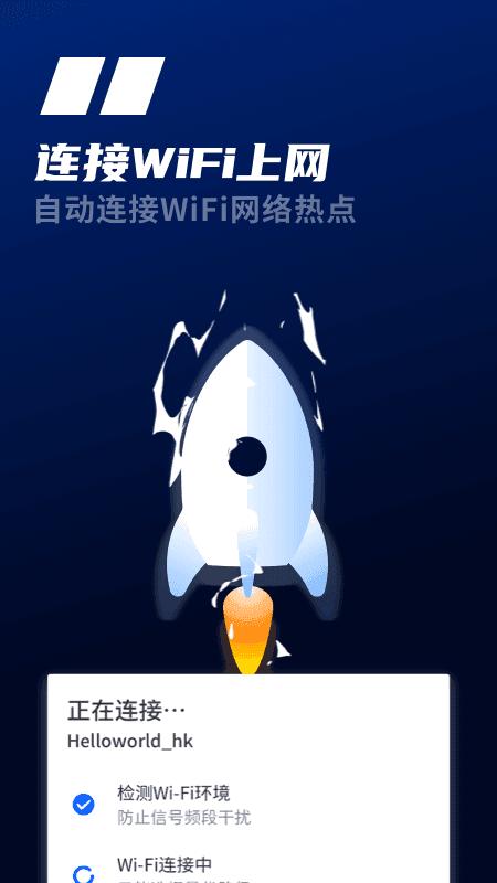 天线WiFi图1