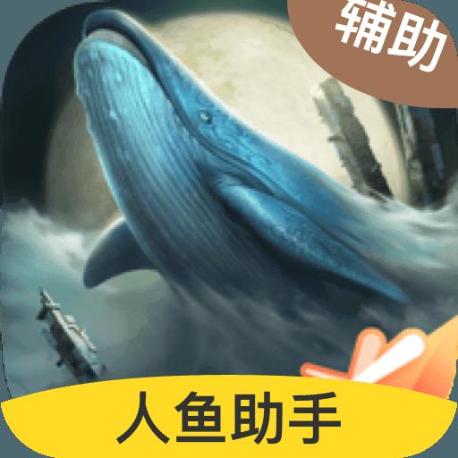 妄想山海辅助脚本  v1.2.0