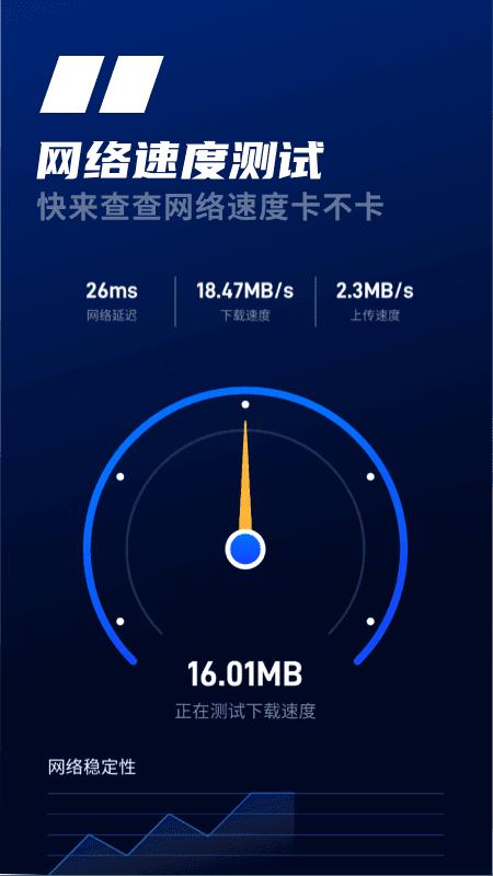 天线WiFi图4