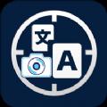 拍照片翻译手机版app v1.0