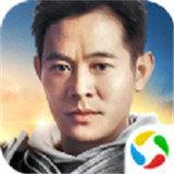 神迹大陆审判之光官网版  v1.80