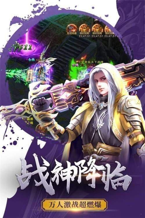 王城英雄传世图3