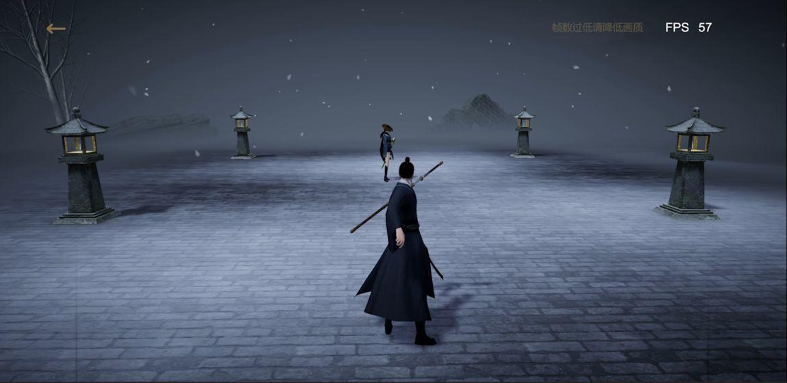 弈剑行图3