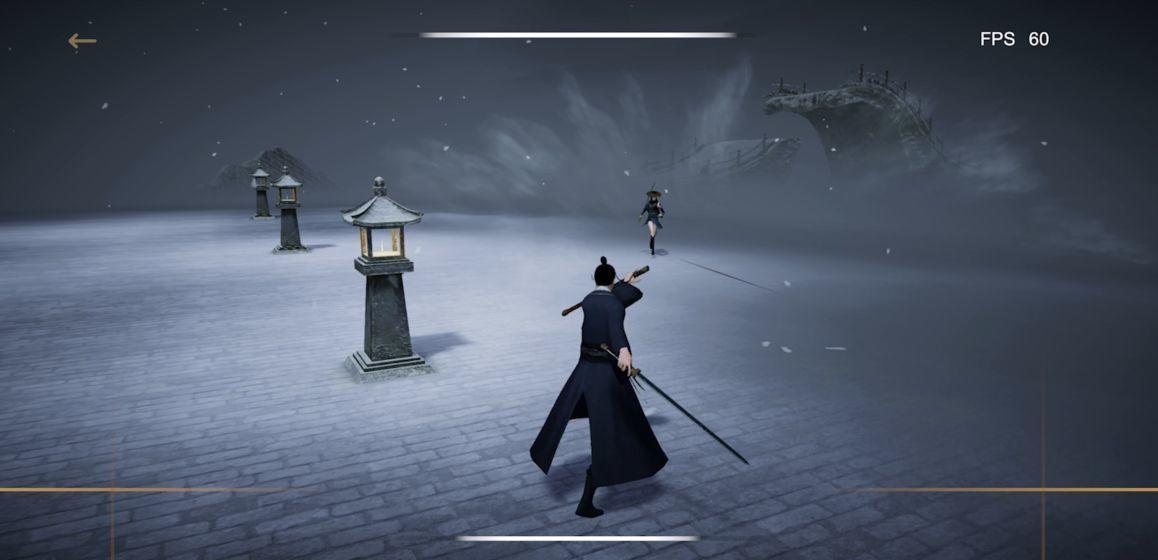 弈剑行图5