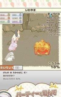 Hakousa手机版图5