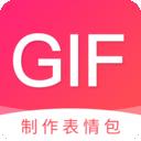 动图GIF表情包