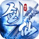 北灵剑仙游戏