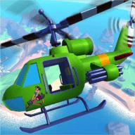直升机摧毁游戏