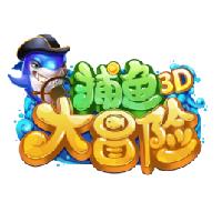 中顺捕鱼大冒险3D金币版