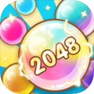 2048森林大作战破解版无限棒棒糖