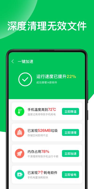 绿色WiFi钥匙图3