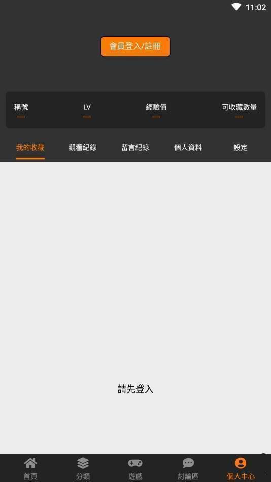 jmcomic官方版app图5