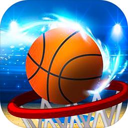 街头篮球投个大西瓜手机版