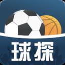 球探体育app官方版