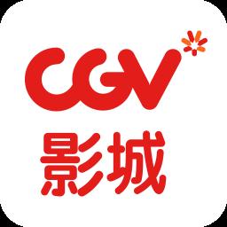 CGV电影购票(团购电影票)