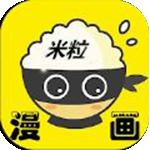 米粒米粒官网版