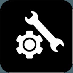 pubgtool画质修改器(一键修改)