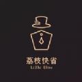 荔枝快省app官方版