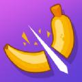 切水果模拟榨汁机
