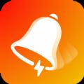 魔力铃声app免费版
