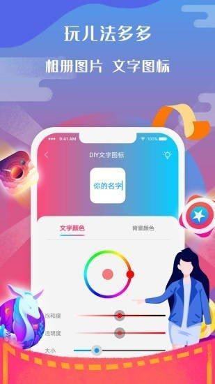 图标小咖秀app手机版图2
