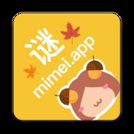 mimeiapp成漫