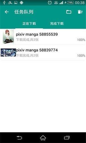 民萌app最新版图2