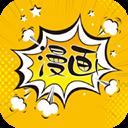 天堂漫画app免费版