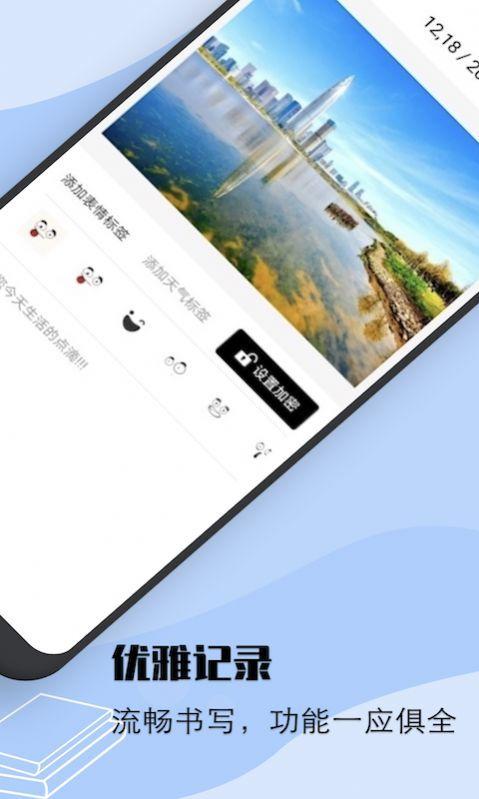 flexcil笔记app手机版图3