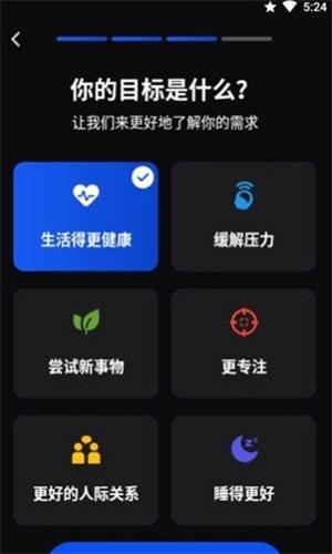 习惯打卡记录器app(habit tracker)图2