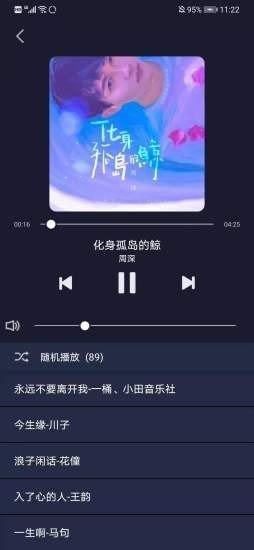 米悦音乐图2