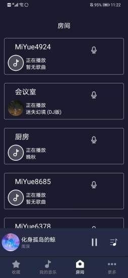 米悦音乐图3
