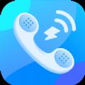 智能来电闪app安卓版  v1.0.0