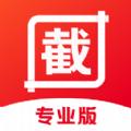 小牛微商截图王app安卓版