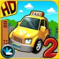 出租车司机2汉化版